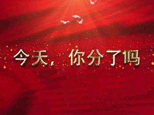 2019天津市高校大学生思想政治理论课公开课大赛